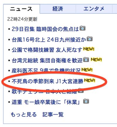 スクリーンショット 2014-09-20 22.49.42