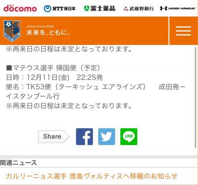 スクリーンショット 2015-12-06 21.52.38