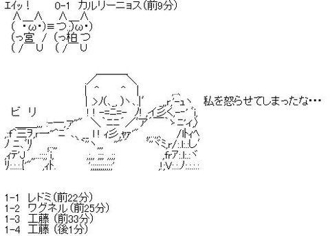 kashiwa2012